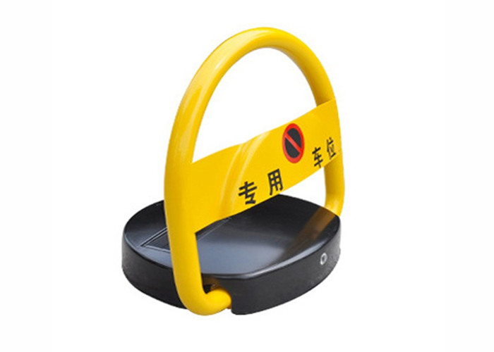 CE Intelligent Anti Theft Car Park Lock , Noice - Free Parking Space Guardian